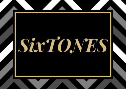 sixtonesはデビューできない・無理なの?9月情報も調査!